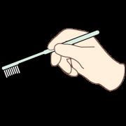 歯ブラシ 正しい持ち方