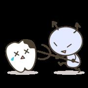 むし歯とばい菌
