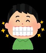 歯並びの良い人