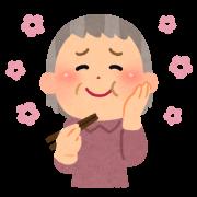 美味しく食べるおばあさん