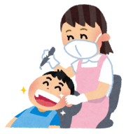 小児歯科 定期健診