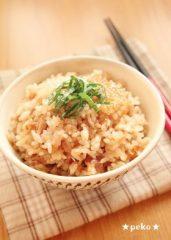 ツナと梅の炊き込みご飯